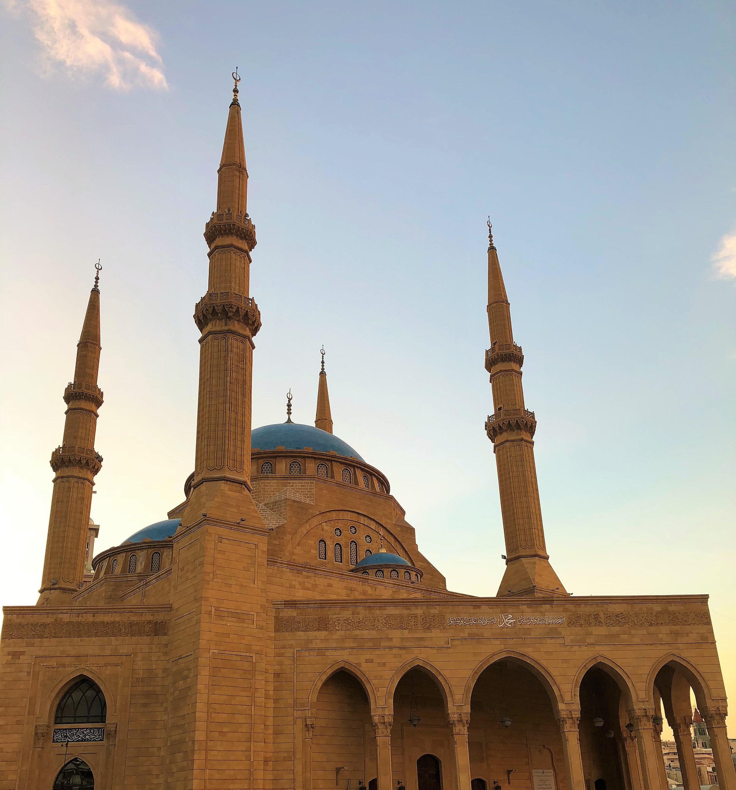 Mohamad al-Amin Mosque