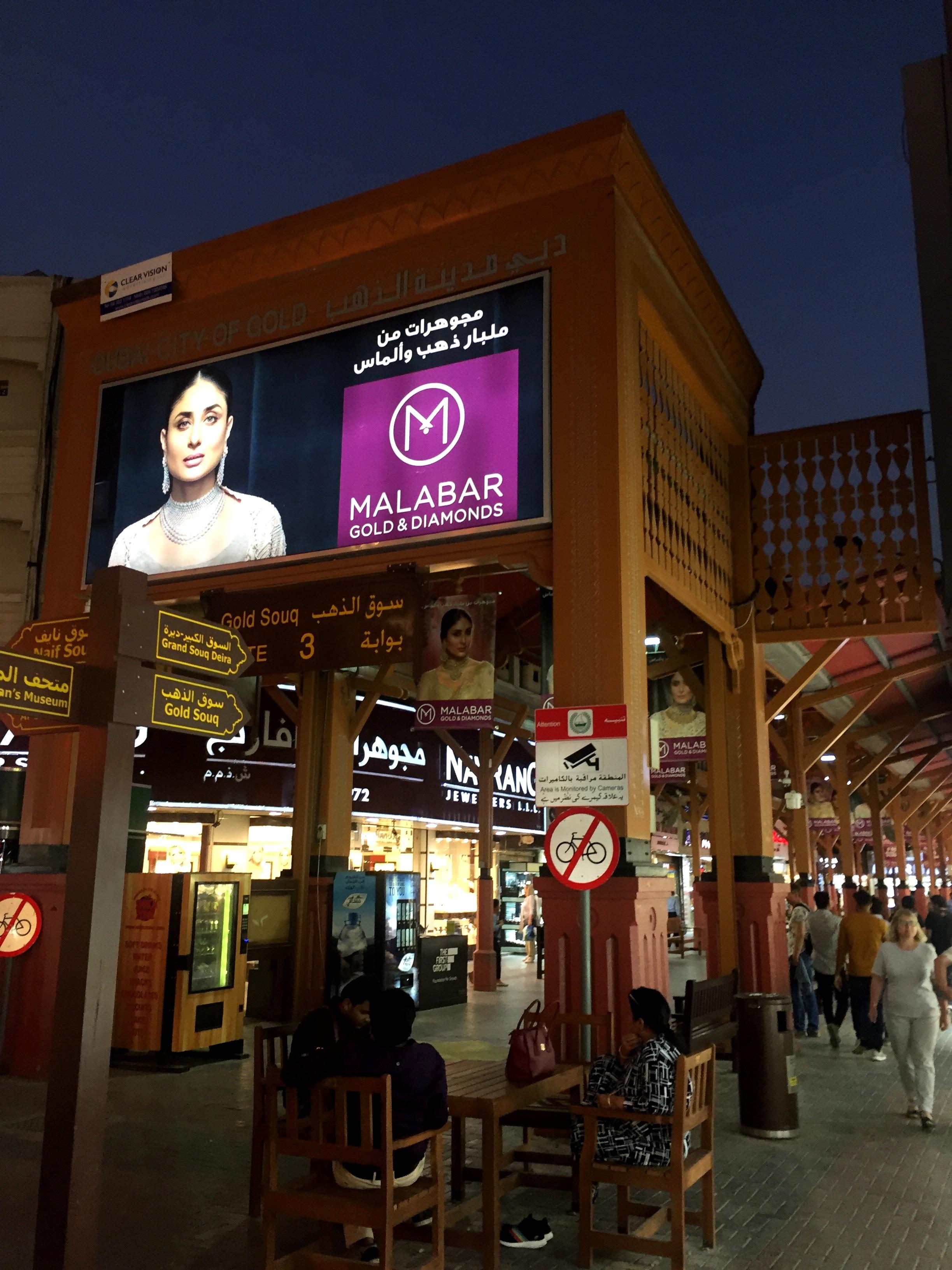 Traditonal Markets in Dubai