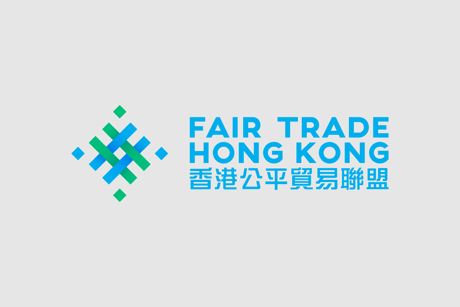 Fair Trade Hong Kong —Rebranding the NFP for a dynamic future