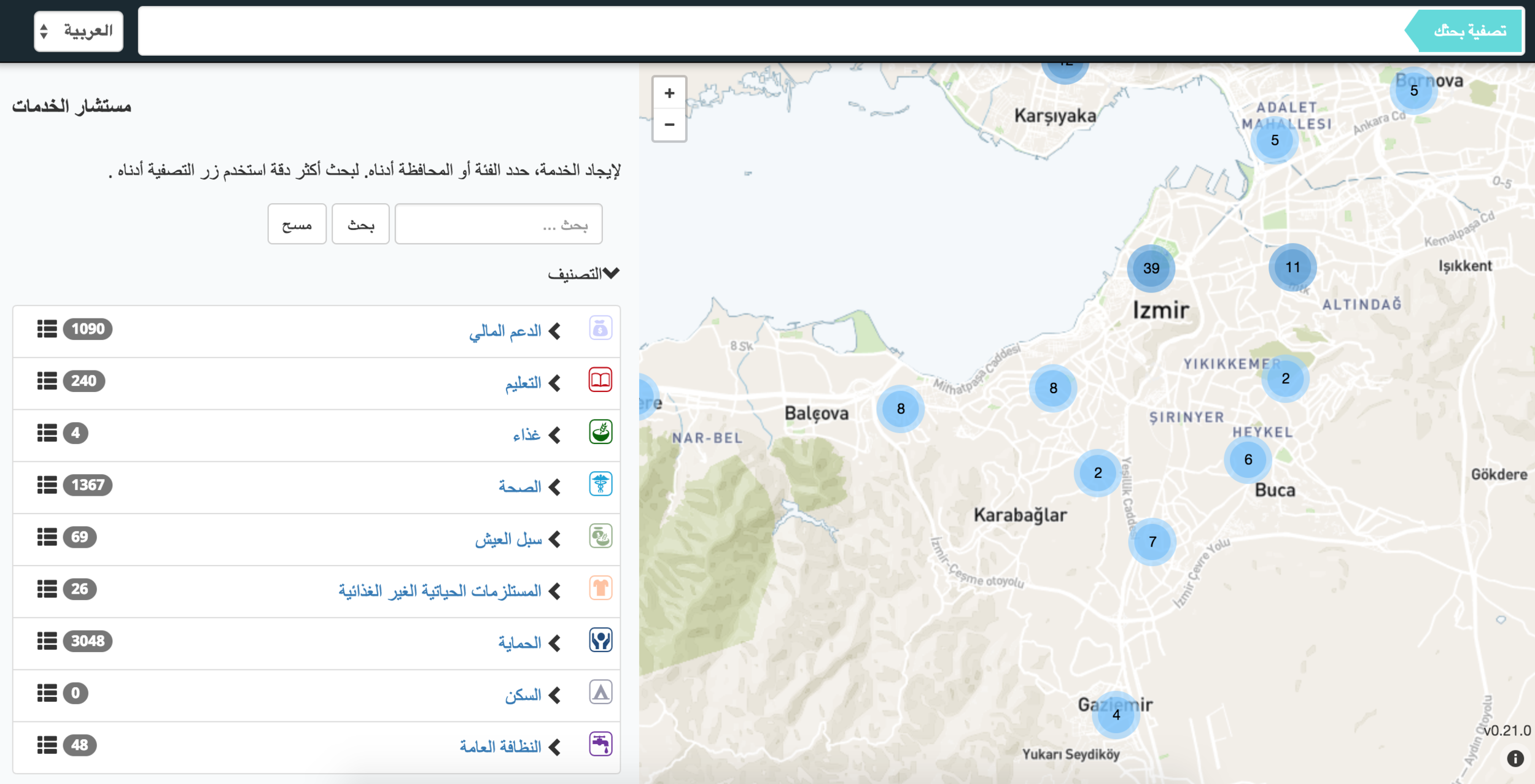 UNHCR has a digital online map of services  including healthcare, food and cash distribution, and shelter available across Turkey in Turkish, Arabic, and English. However, most refugees in Izmir have never heard of this map and rely on informal word of mouth to locate services.
