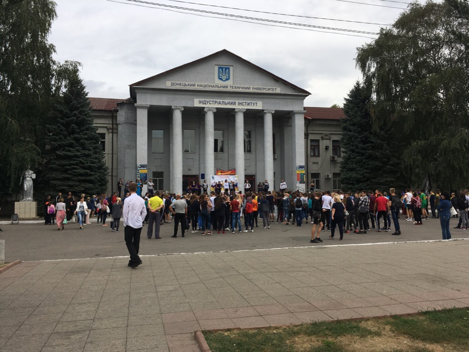 The main square of Pokrovsk with DonNTU students. Young IDPs have transformed the city with new economic opportunities, research, and cultural events. Photo by Maryna Kabanets, 2018.