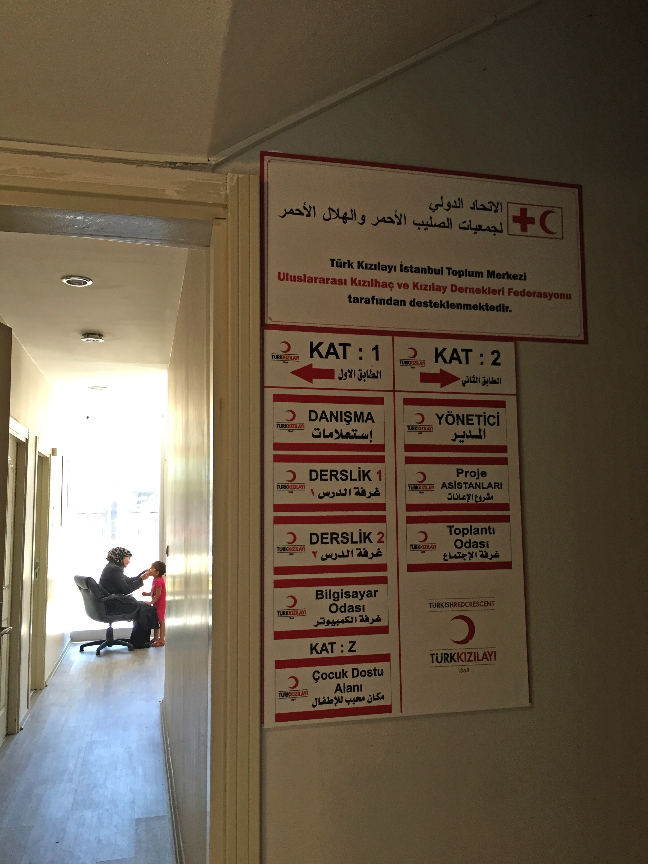 Supported by international donors, Sultanbeyli's healthcare clinics have been developed to provide services to both refugees and resident Turks in the neighborhood. Photo by author.