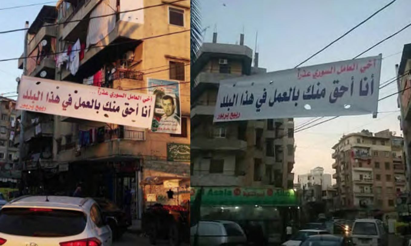 "As of the end of January 2017, this banner is hung in two different locations in Al Qoubeh-Tripoli. The sign says: ""Dear Syrian refugee, I deserve to work in my country more than you do."""