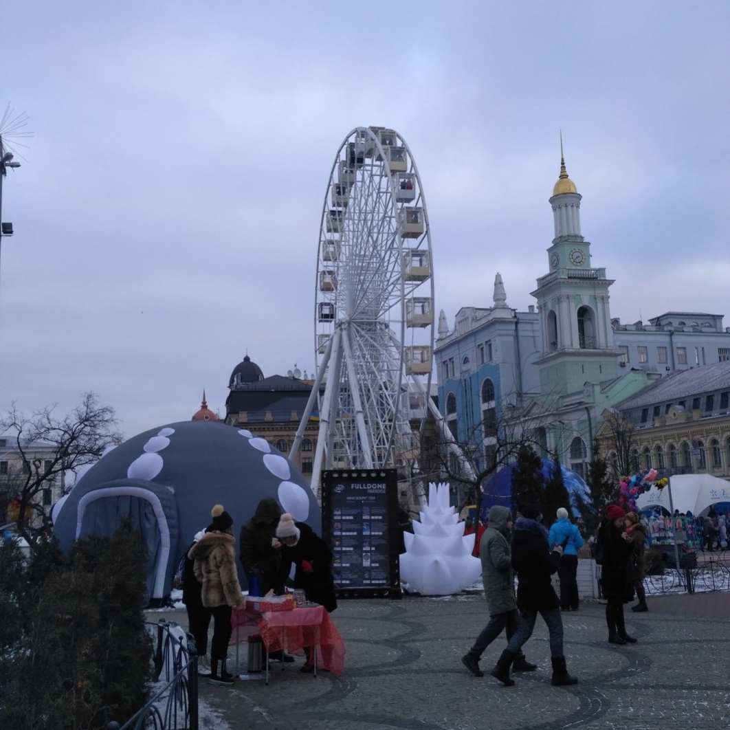 Kontraktova Square, the historical part of Kyiv. Photo by Yuliia Kabanets.