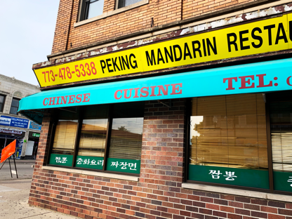 Figure 11: Shifting Demographics   While Albany Park's immigrant demographics are shifting from primarily Asian to a more Latino makeup, there are still many Asian storefronts visible while walking along the streets.