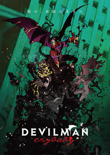 "Cover of ""Devilman Crybaby."" Photo courtesy of Wikipedia."