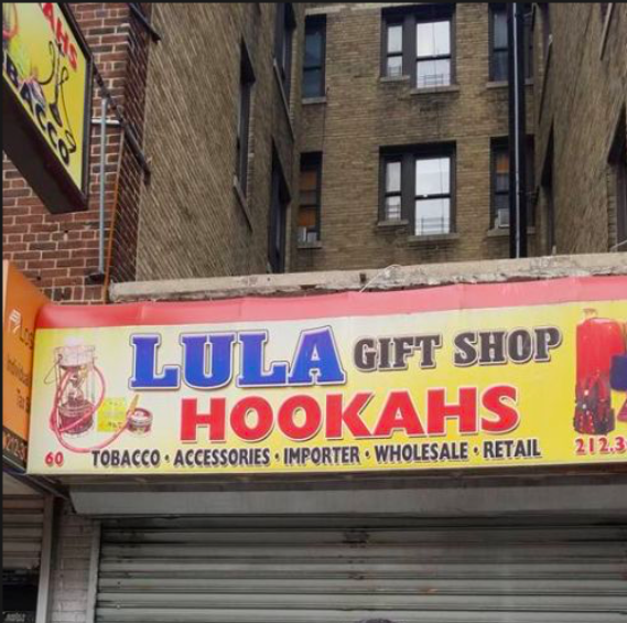 Bodegas throughout the Bronx sell hookah products, which can have harmful health effects. Photo credit: Getty Images