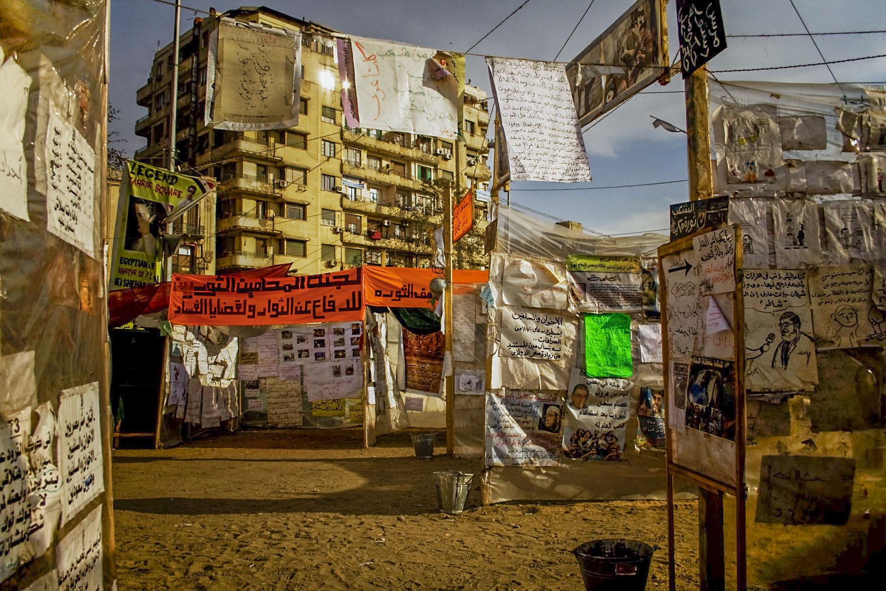 Tahrir Square,Cairo, Egypt