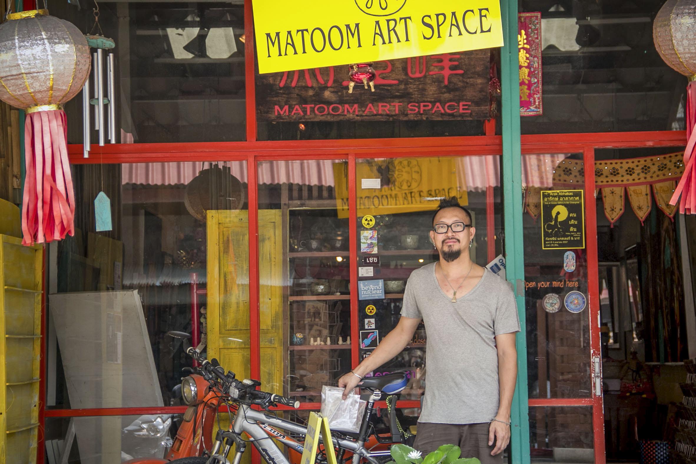 Matoom Art Space | Chiang Mai, Thailand