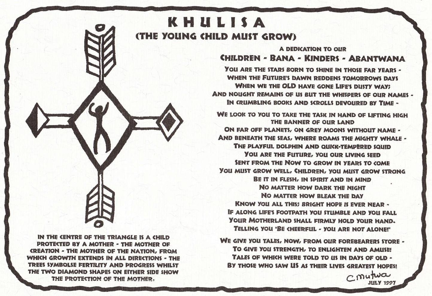 khulisa_origins.jpg