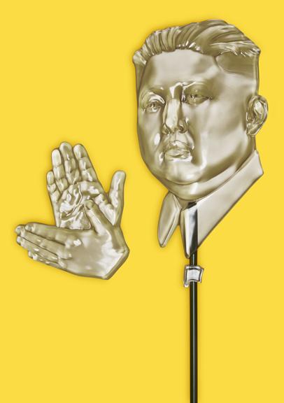 KIM JONG-UN IS A BIG FAT SUCKER! (PINA COLADA)