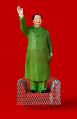 HOW HIGH THE MOON CHAIRMAN MAO