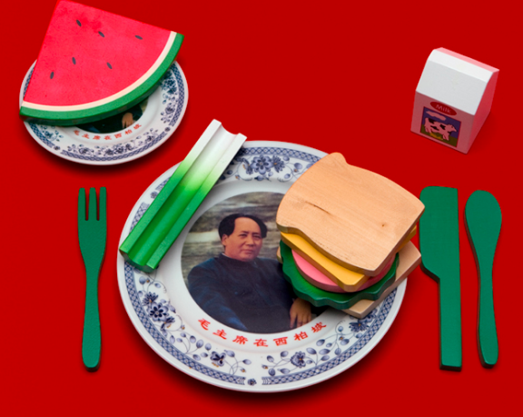 HAM SANDWICH & MAO