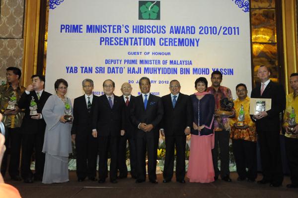 Milestone_2010-2011.jpg
