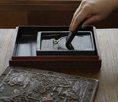 "The inkstone: one of the 文房四宝 ""Four Treasures of the Study."""