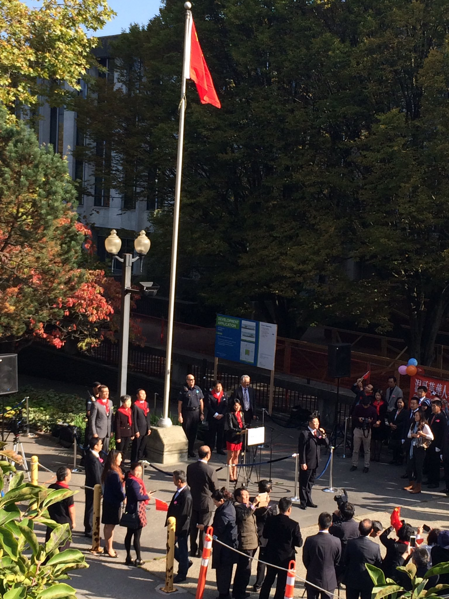 Raising of Chinese Flag at Vancouver City Hall (Photo Credit: Maria Rantanen)