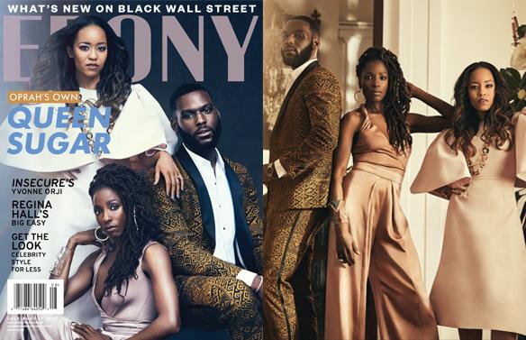 Photo Courtesy of Ebony Magazine's July/August Edition