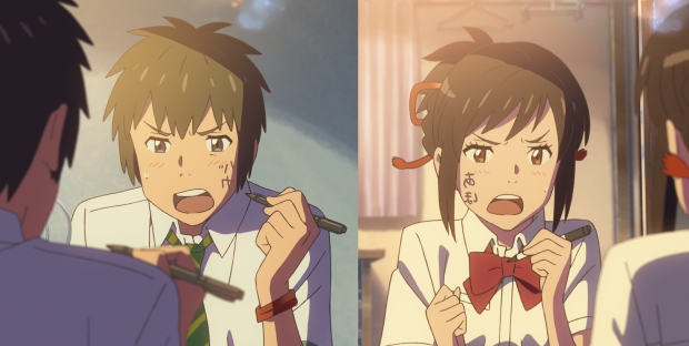 yourname.png
