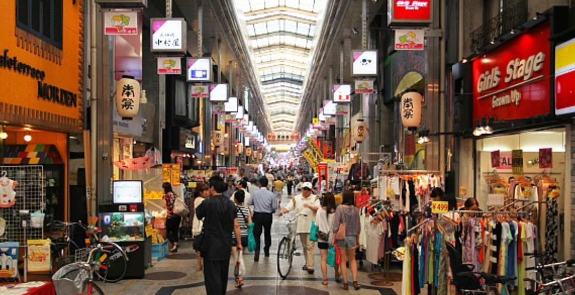 Koenji PAL Mall. Picture courtesy of Google.