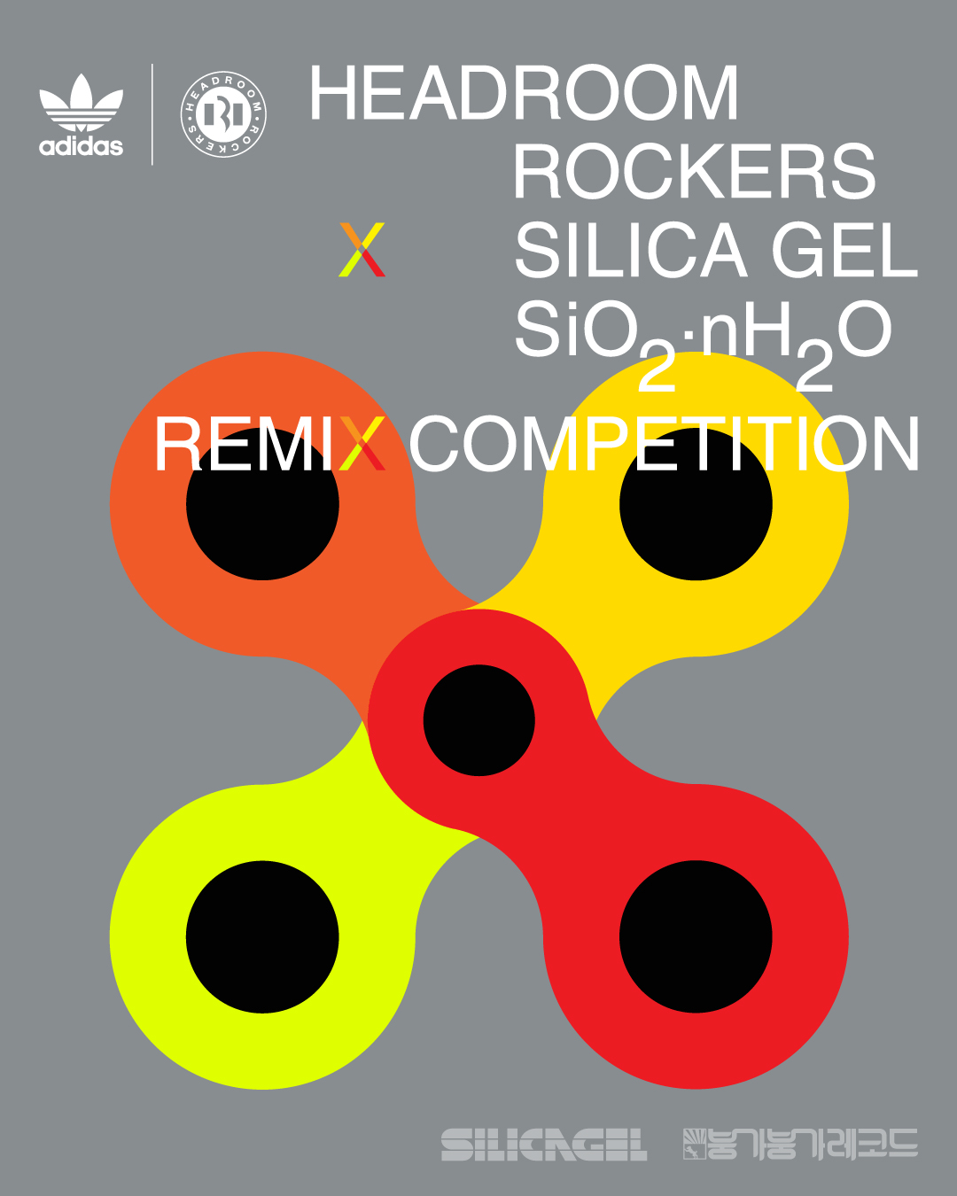 Headroomrockers-X-Silica-gel-remix-competition_v1.jpg