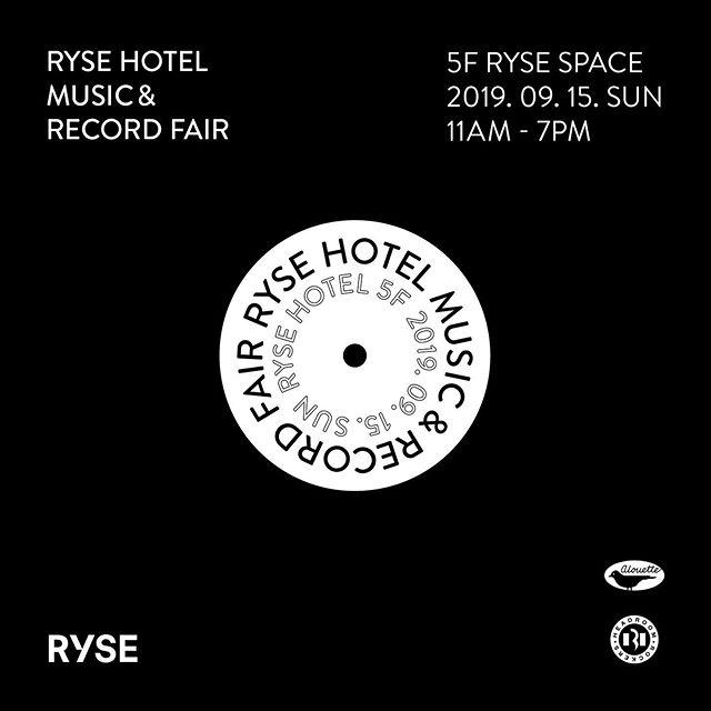 라이즈 호텔과 오피스 알루엣, 헤드룸 락커스가 공동으로 주관하는 RYSE HOTEL MUSIC & RECORD FAIR 그 첫번째 이벤트가 추석 연휴 마지막날인 9/15 일요일에 라이즈 호텔 내 5층 RYSE SPACE에서 열립니다. 홍대 지역과 서울을 대표하는 각 샵들을 비롯해 명망높은 개인 셀러들의 바이닐 셀렉션과 음악관련 용품들, 그리고 무엇보다도 음악을 사랑하는 많은 분들이 한 자리에 모이는 즐거운 시간을 만들어 보아요! 참가비, 입장료가 없는 행사인만큼 여러분의 많은 참여 기대합니다! ⠀ ⠀ RYSE HOTEL MUSIC & RECORD FAIR 일시: 2019 9월 15일 (SUN) 11AM-7PM 무료 입장 ⠀ 참여 셀러: rm360 @room360 Office alouette @officealouette Clique Records @clique_records Beatball Records @beatballmusic 핑크판스 @pinkpans 널판 @nullpan_used_vinyl 미오 레코즈 miorecords_korea Welcome Records @welcomerecords_seoul Avantgarde Vak @blaqzeus Huni'G@yhj_hunig HEIGHTS @heightsseoul_store SOUNDS GOOD! @soundsgood_store ⠀ #라이즈호텔 #RYSEHOTEL #RYSEHOTELMUSICRECORDFAIR #RHMRF #레코드 #레코드페어 #바이닐 #Record #recordfair #vinyl @slscp @headroomrockers @officealouette ⠀