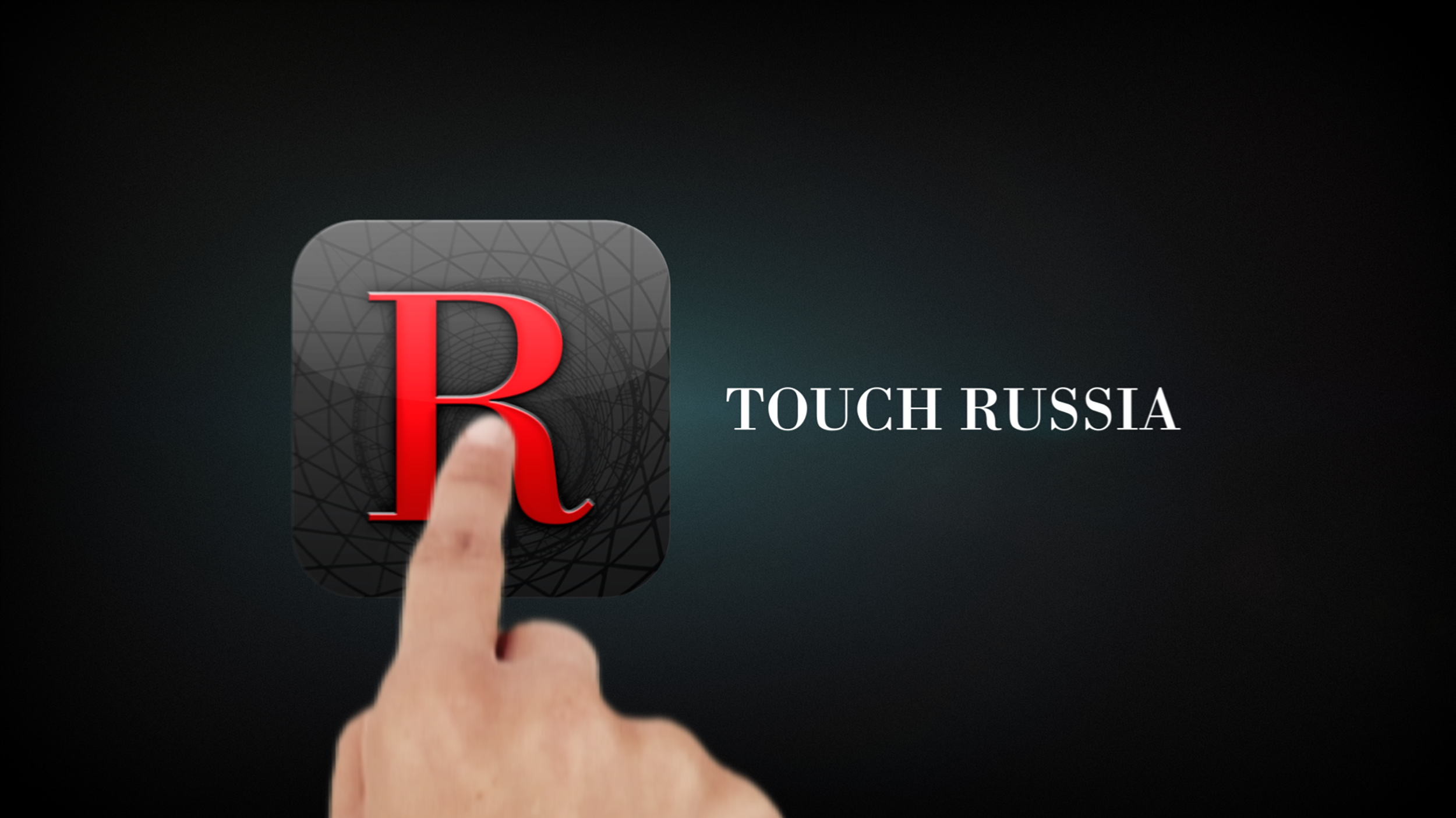 RBTH_TouchRussia_00021.png