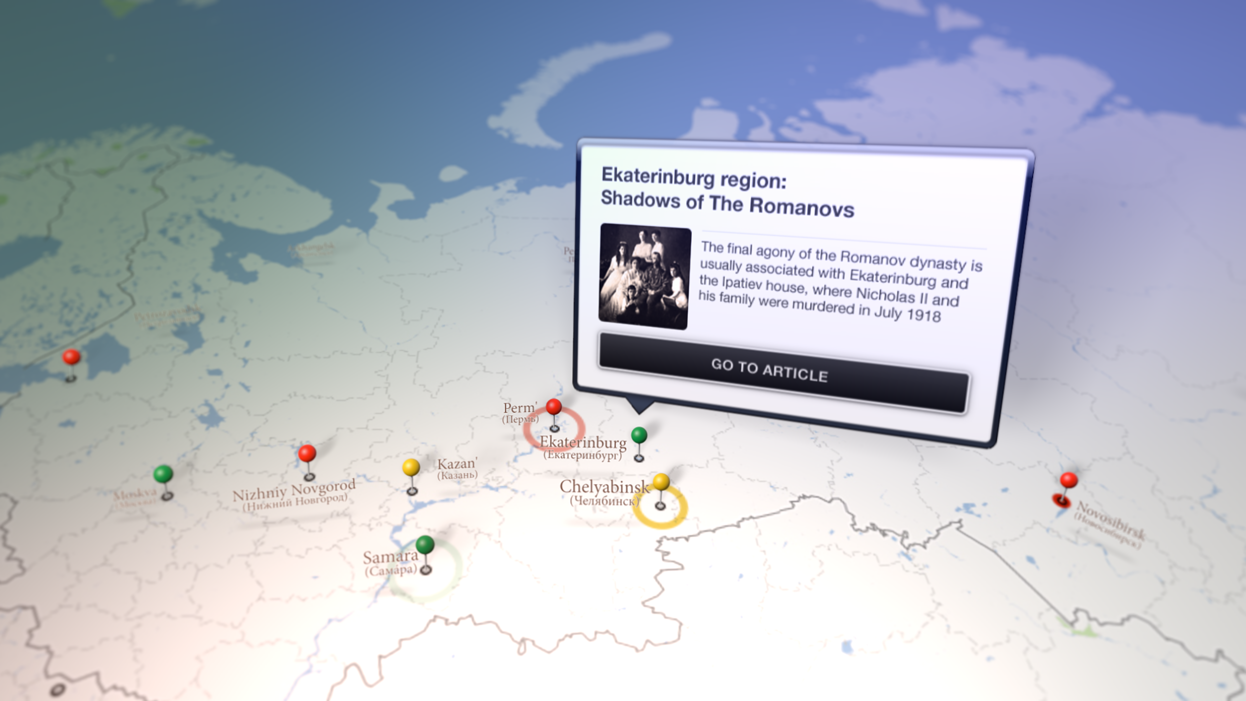 RBTH_TouchRussia_00476.png