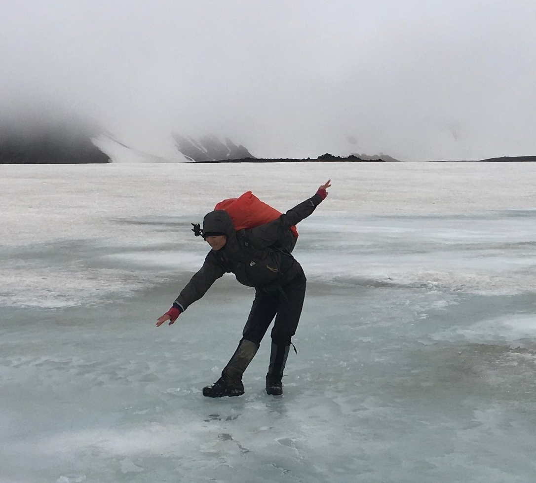 Mary Chen - Reverence on the ice in Iceland