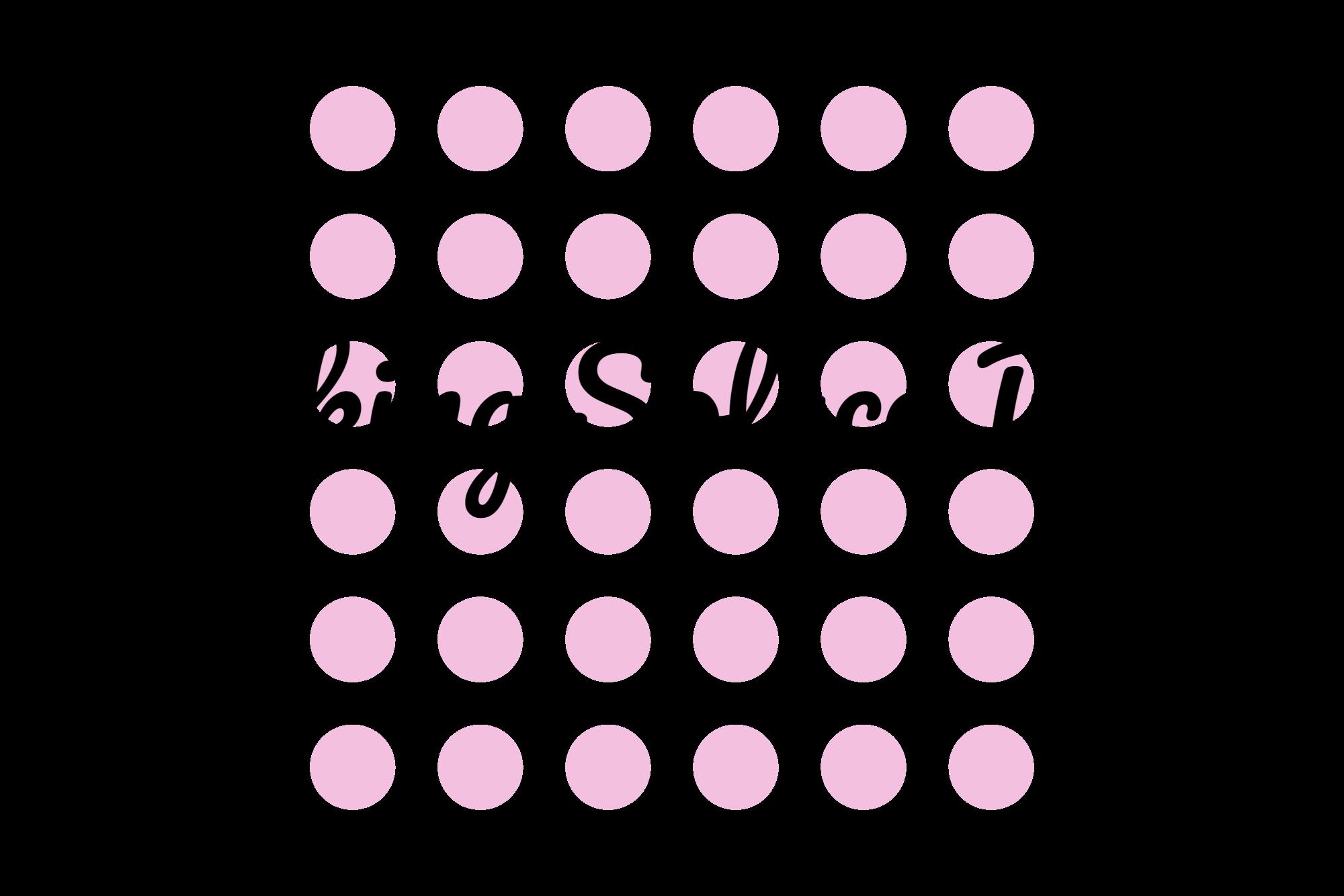 Seeking Solace Blog-logo.png