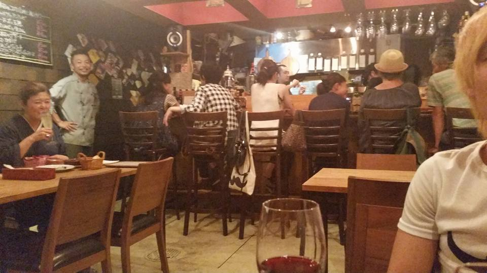 Spanish bar Kyoto.jpg