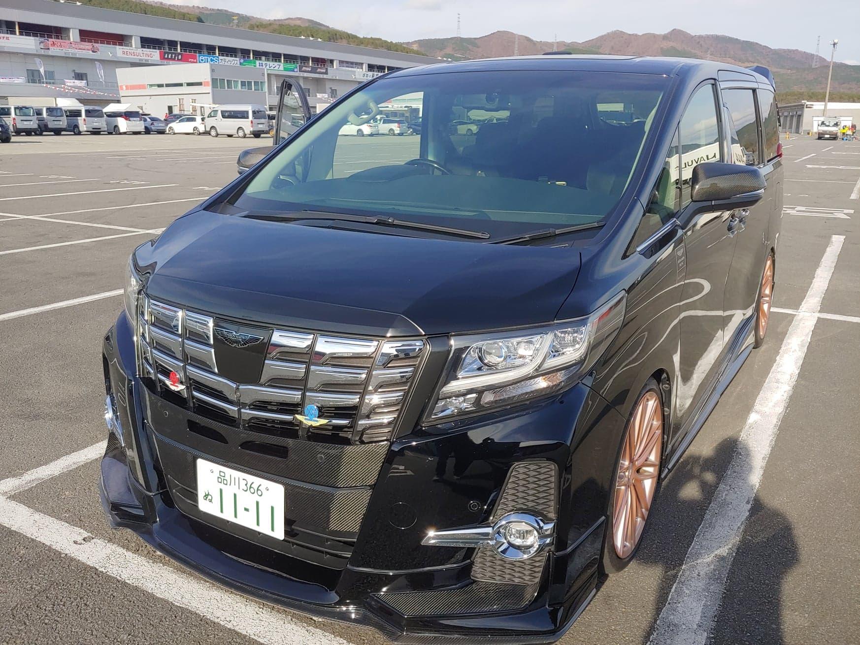Toyota Esquire.jpg