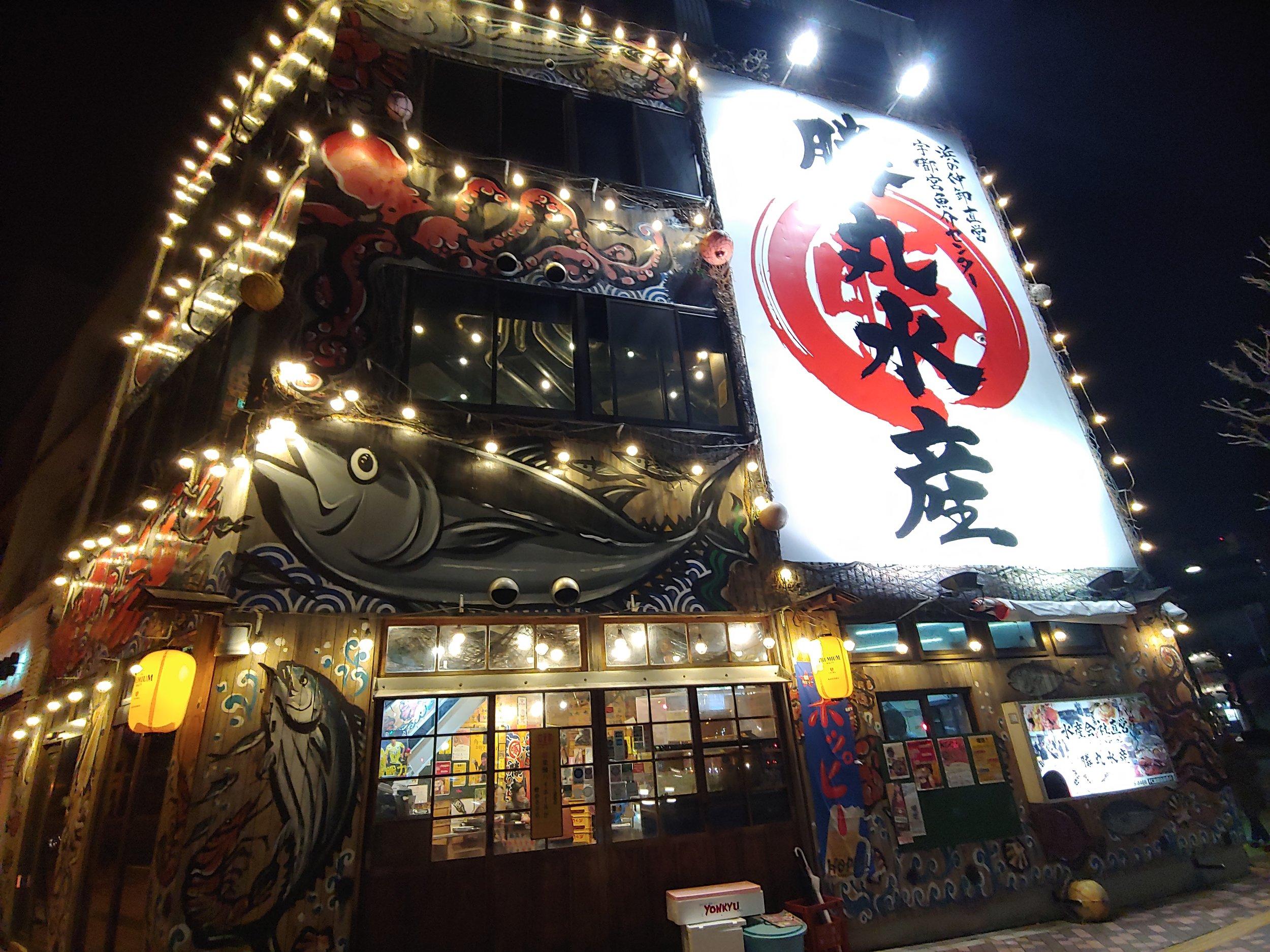 Utsunomiya mural building.jpg