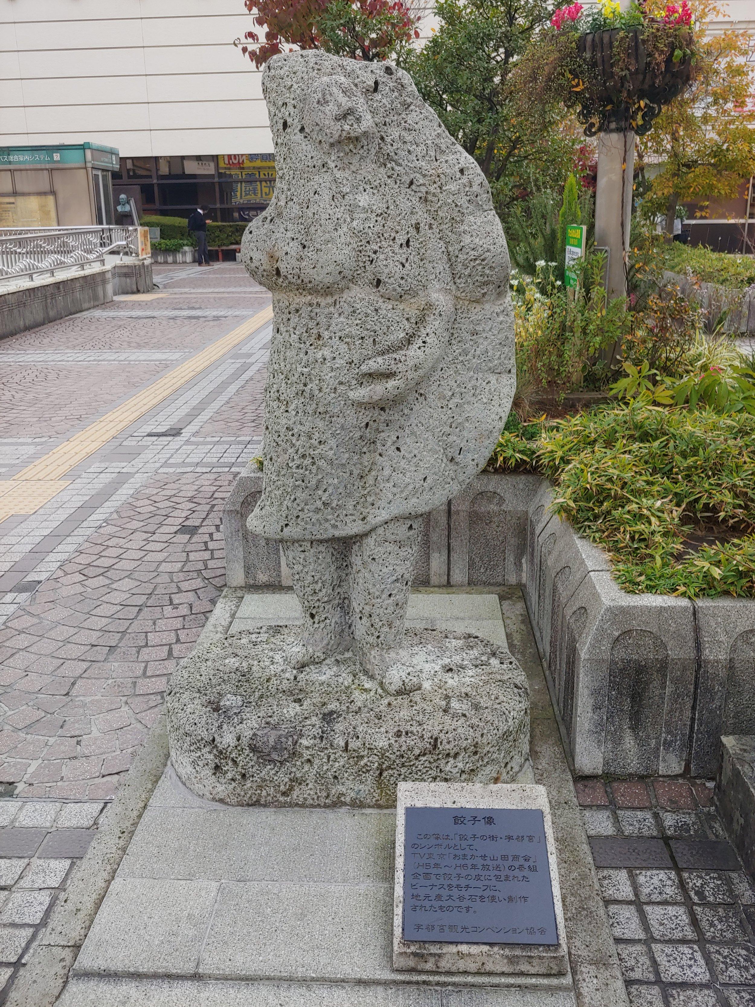 Gyoza statue.jpg