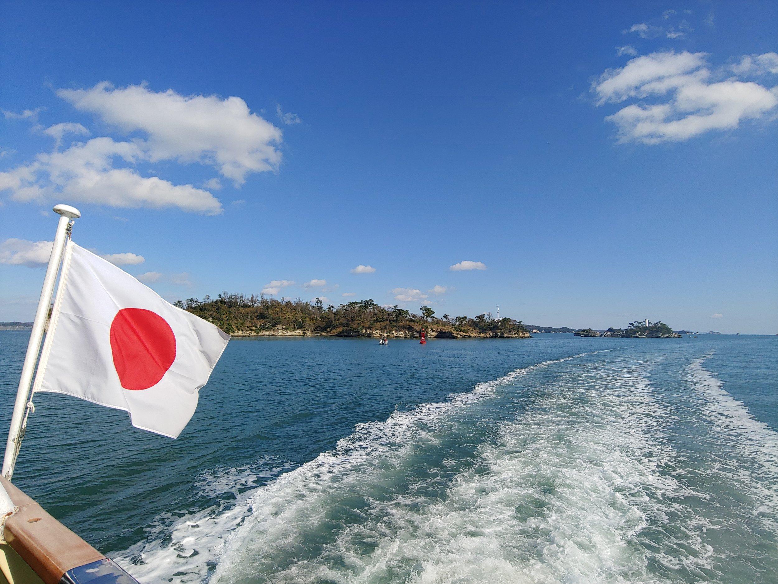 Matsushima Bay.jpg