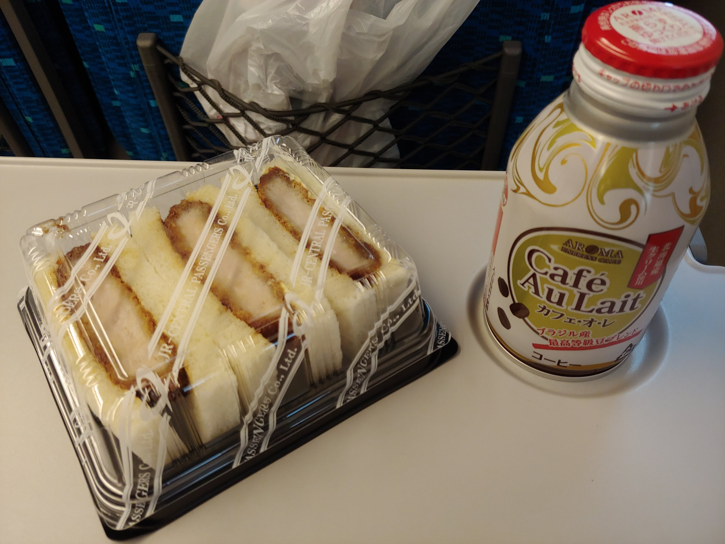 Breakfast on shinkansen to Osaka.jpg