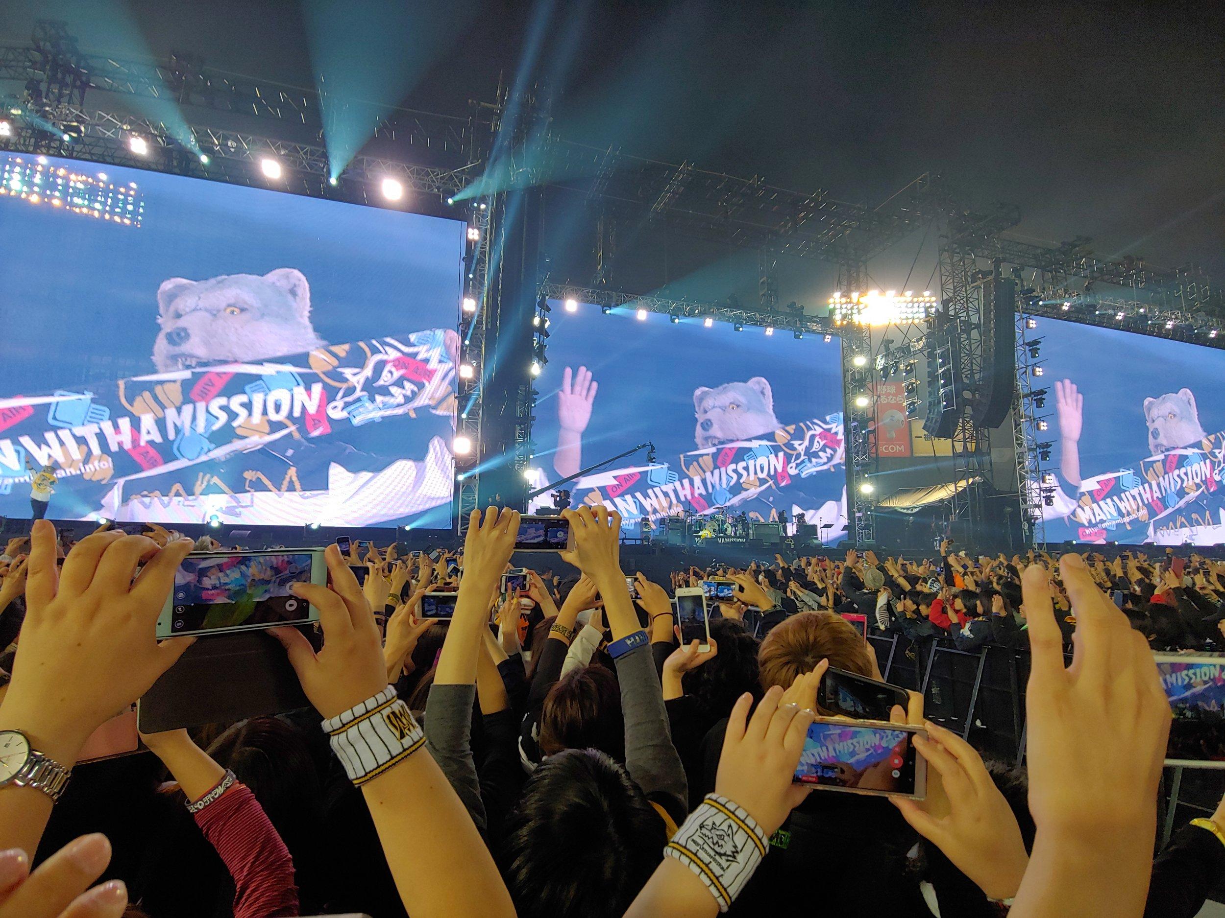 MWAM concert.jpg