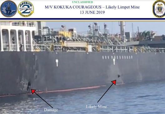 ( The Sun ) The Pentagon released this image which is says shows Iranian involvement in the oil tanker attacks