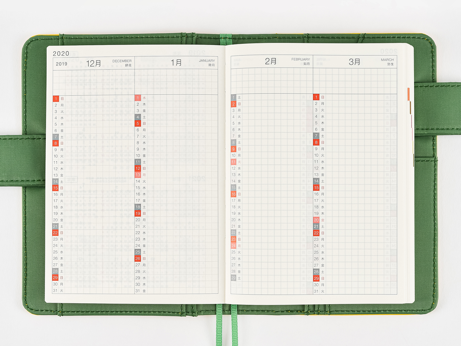 Techo (A6) Yearly Index - From Hobonichi Website