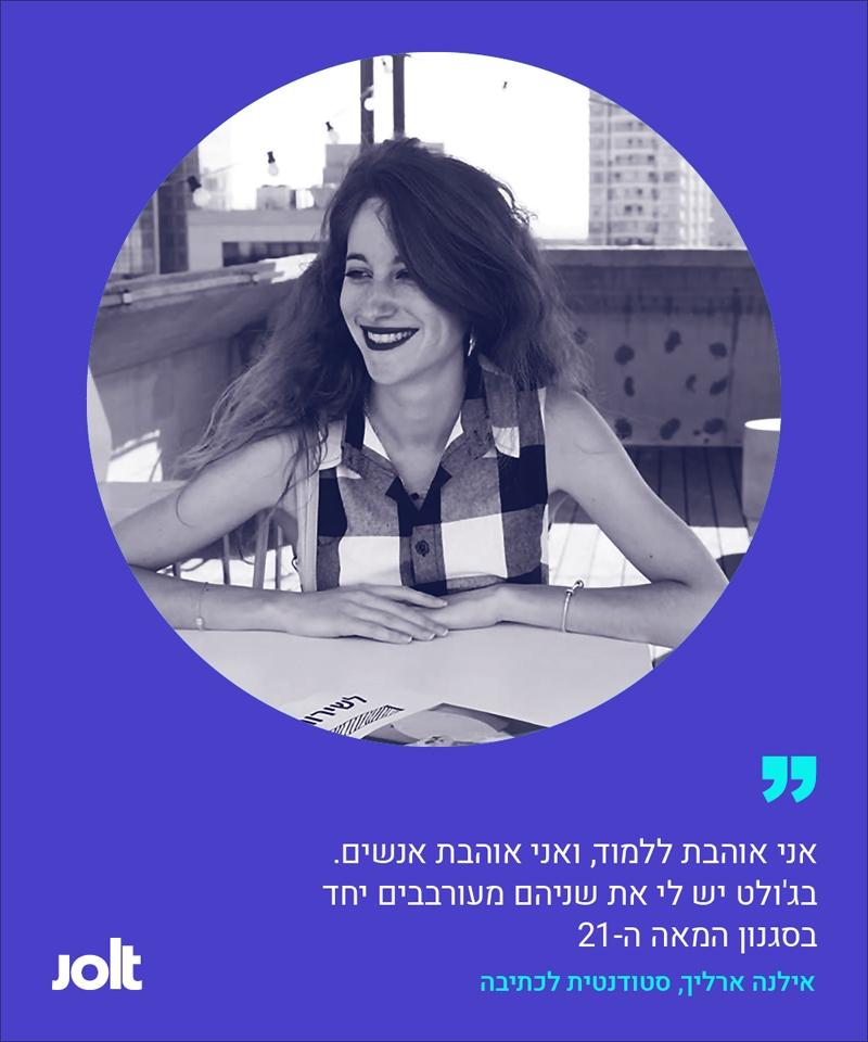 testimonial-posters-web12.jpg