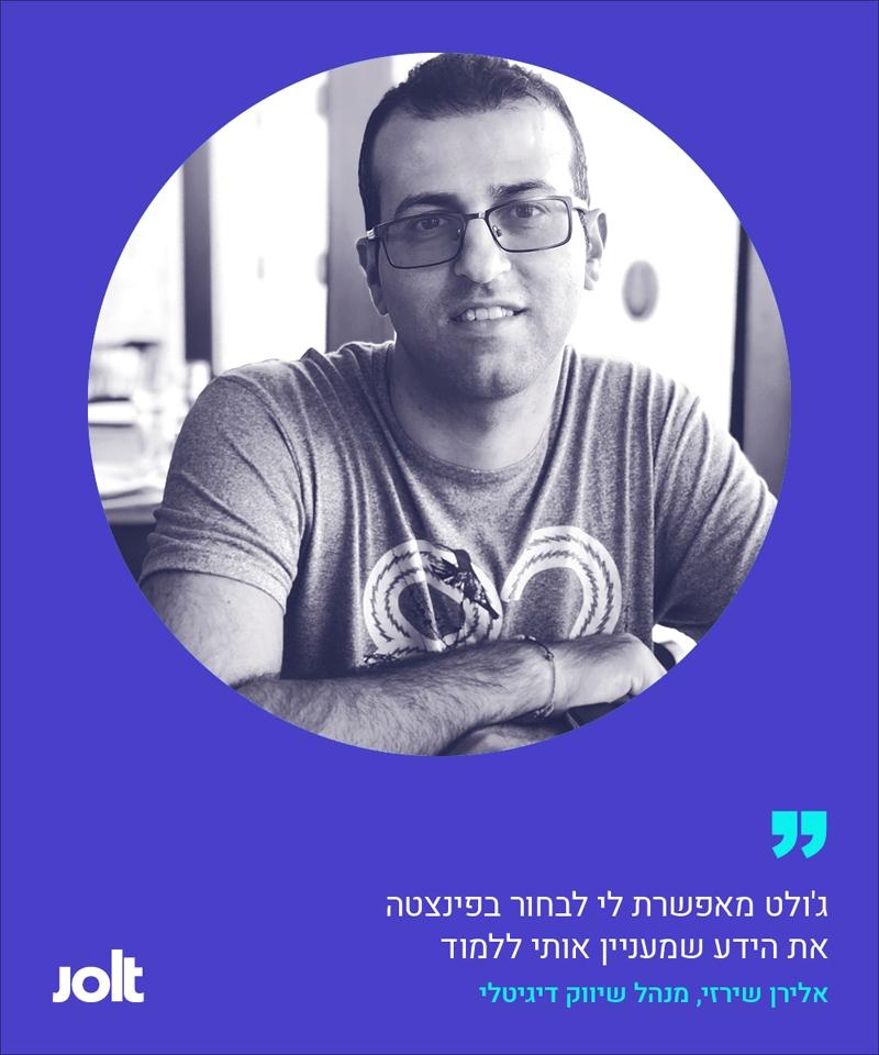 testimonial-posters-web18.jpg