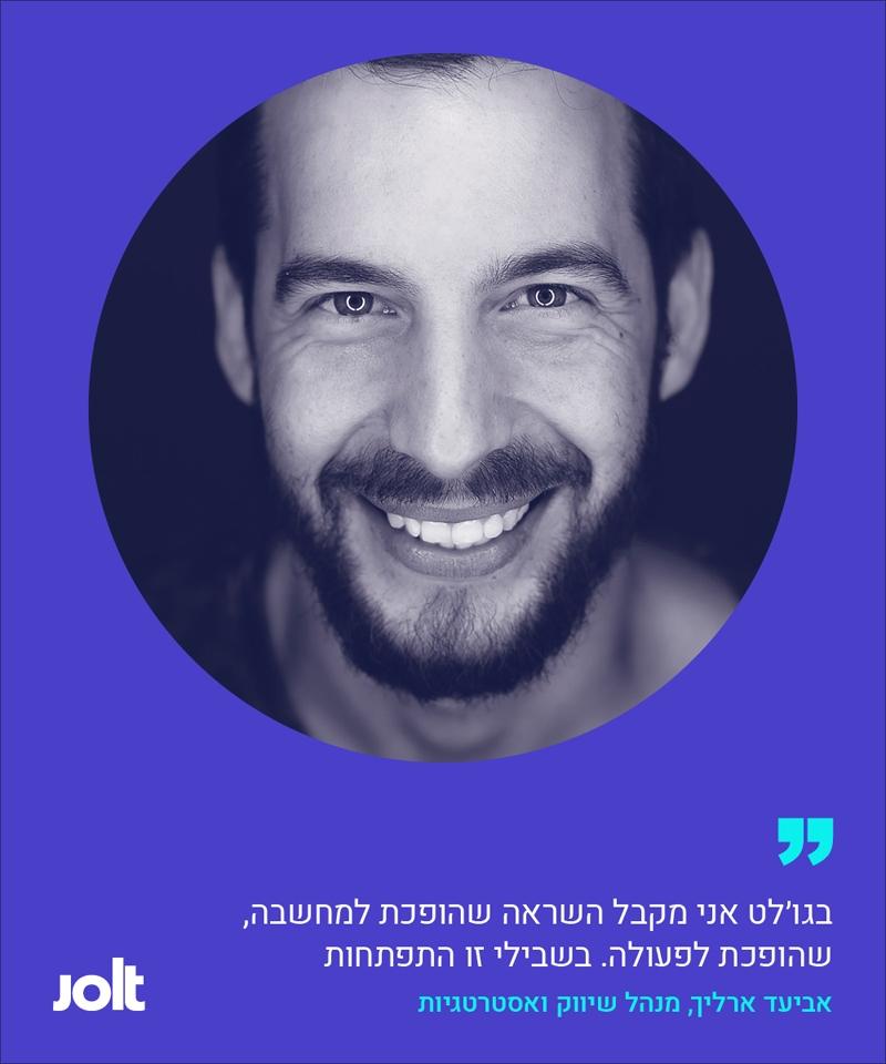 testimonial-posters-web9.jpg