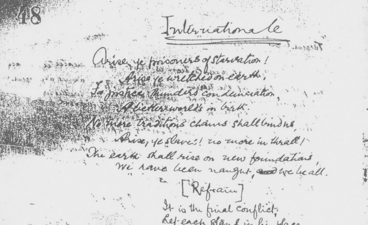 'Internationale' from Bhagat Singh's Jail Notebook