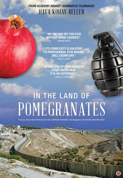 large_pomegranates-poster.jpg