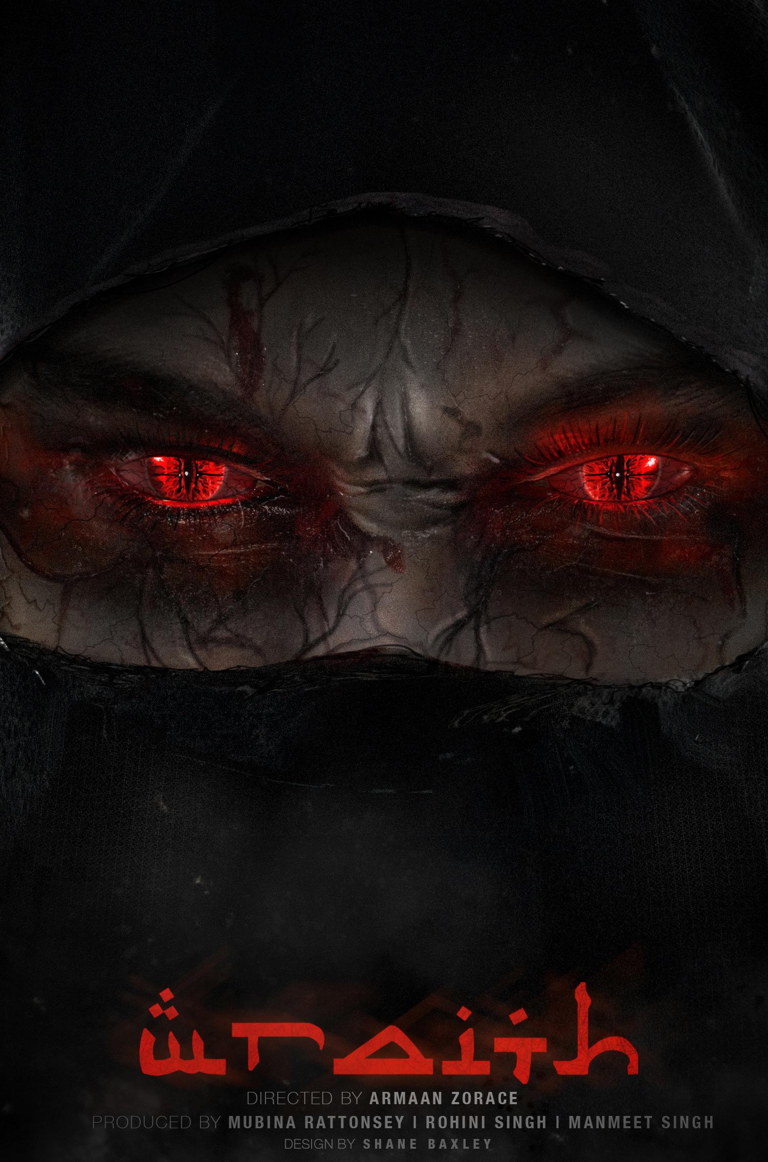 #wraith