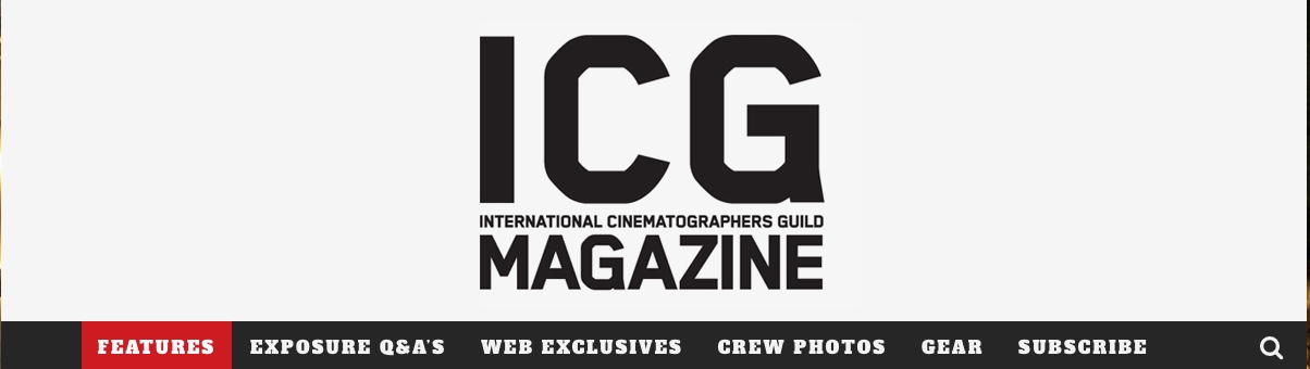ICG Logo.jpeg