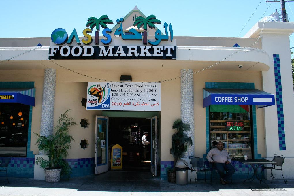 Oasis Market