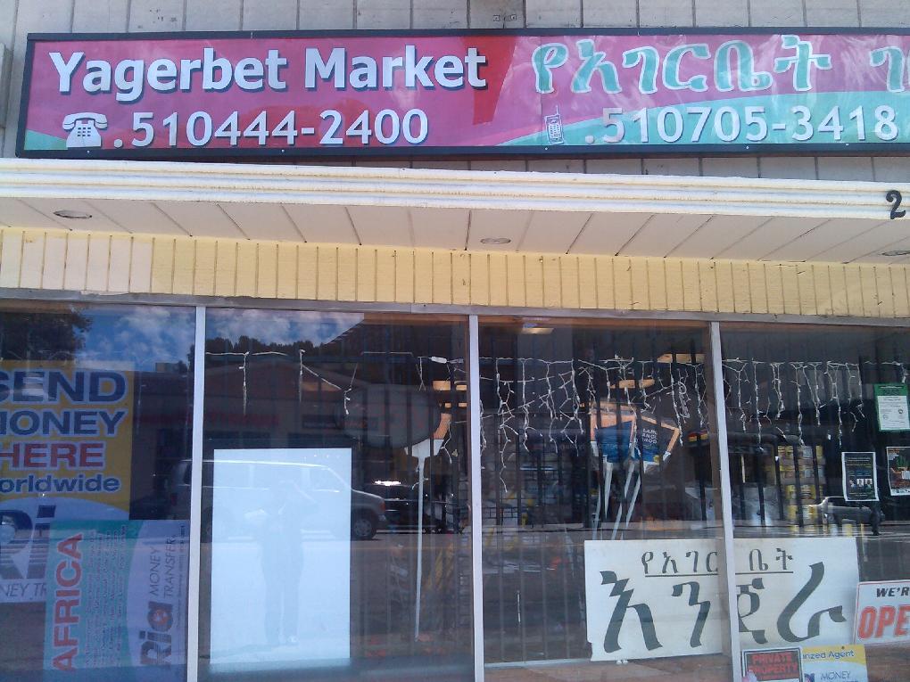 Yagerbet Ethiopian Market