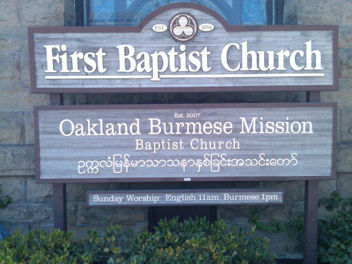 First Baptist Church of Oakland