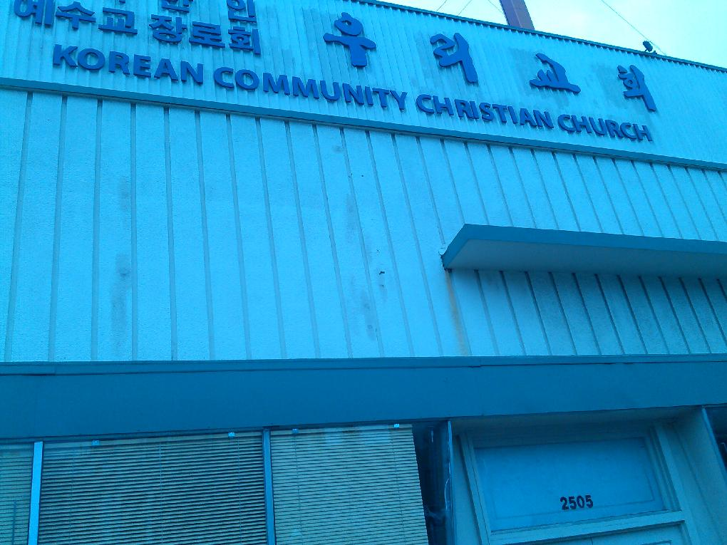 Korean Community Christian Church