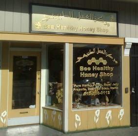 Bee Healthy Honey Shop